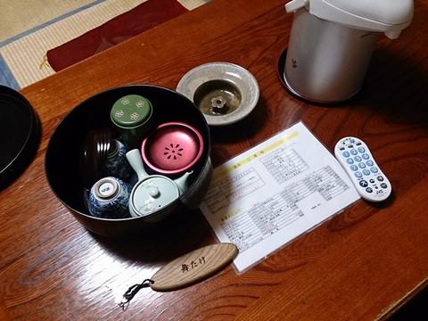 Tea_tray