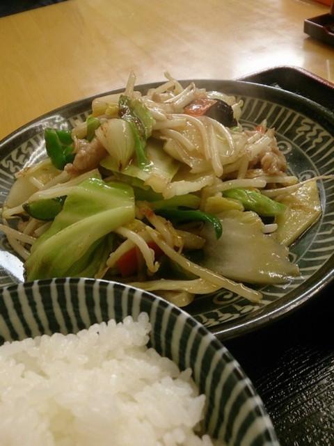 Main_dish