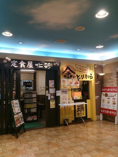 Hokusai04