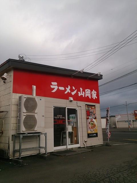 Mt_yamaoka_eniwa
