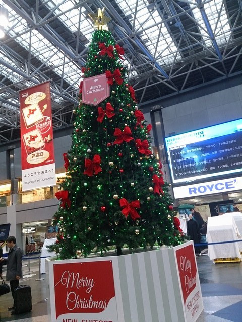 New_chitose_airport