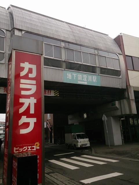 Sumikawa