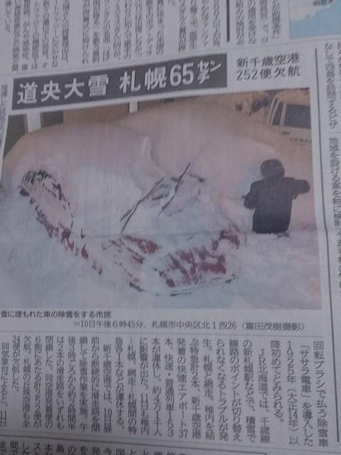 Doka_snow
