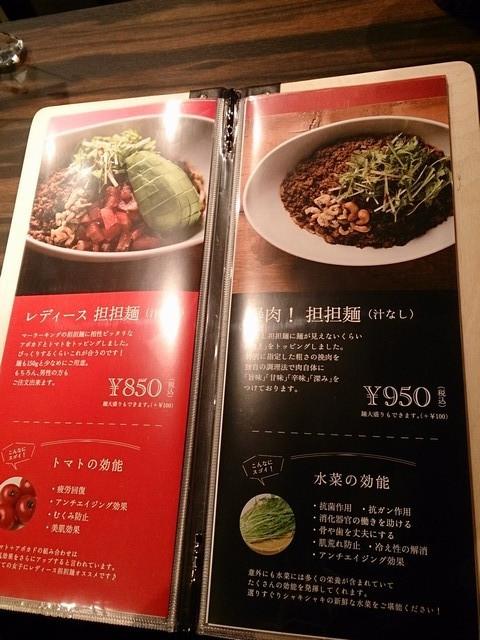 Kingmaara_menu02