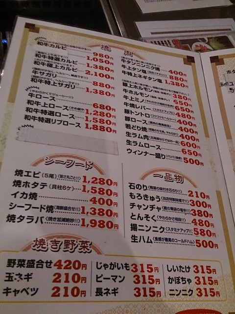 Bbq_menu_2