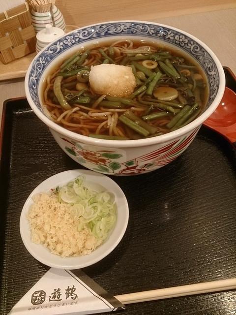 Wakaba_soba