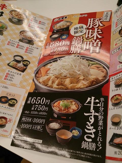 Nabezen_menu