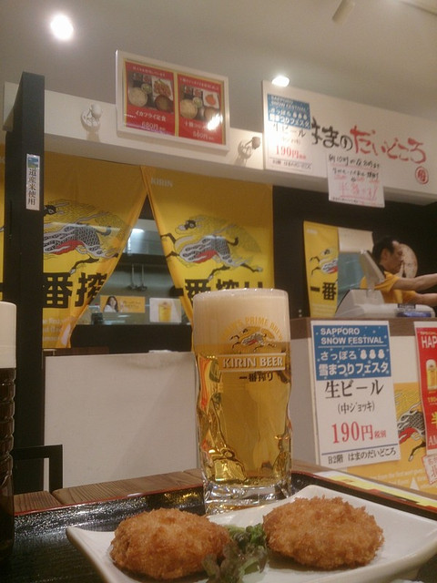 Hama_no_daidokoro_2