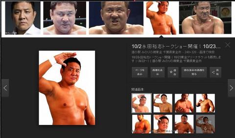 Nagata_san
