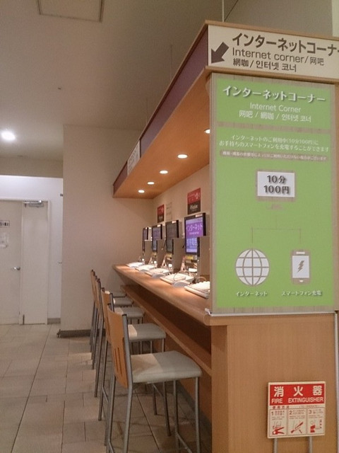 Internet_corner