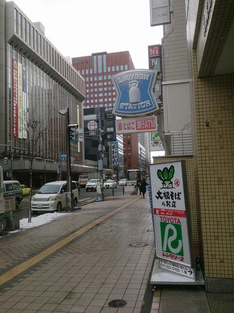 Sapporo_kita3jo_building