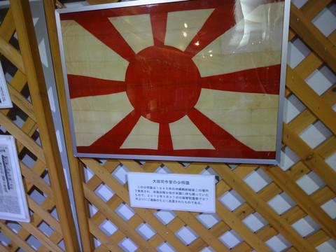 Japanese_navy