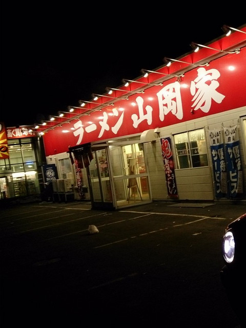 Taihei_store