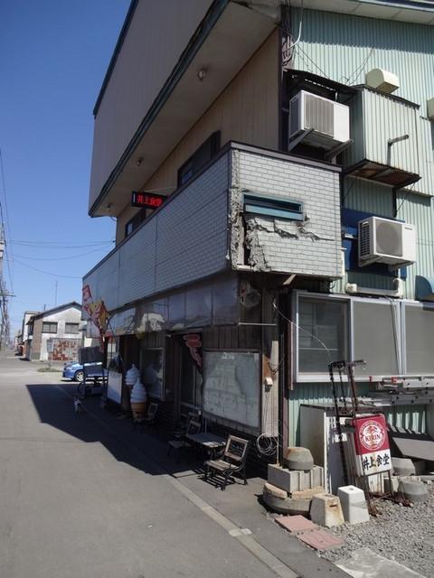 Inoue_syokudo