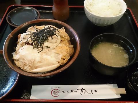 Katsutama_don