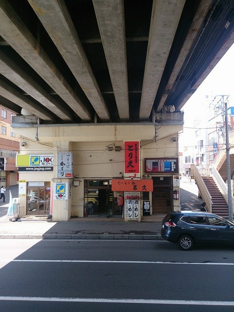 Kasuri5