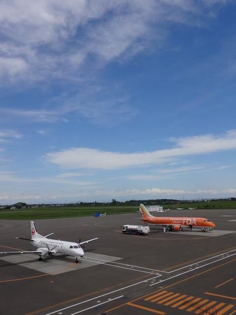 Okd_airport