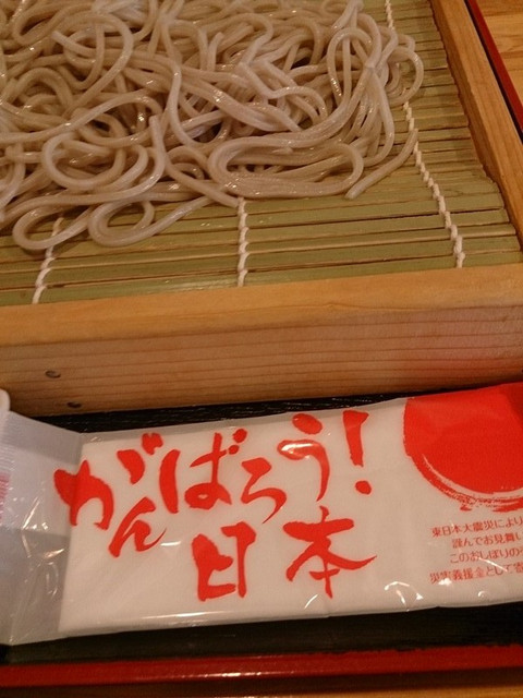 Keppare_japan