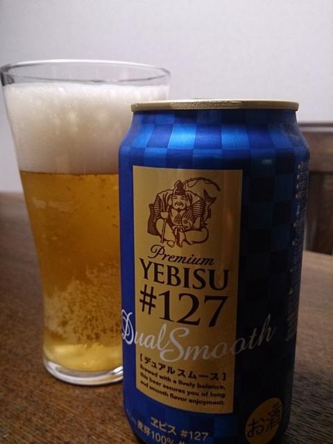 Yebisu127