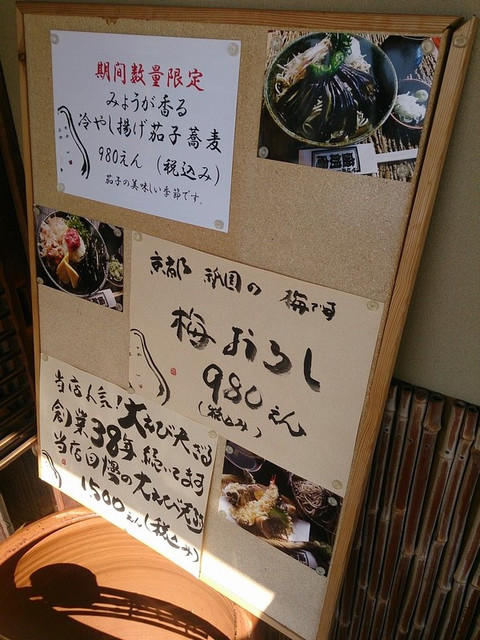 Menu_board