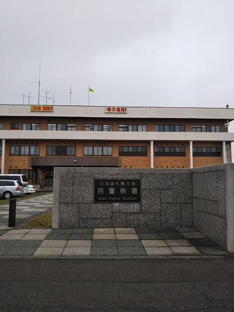 Nishikei