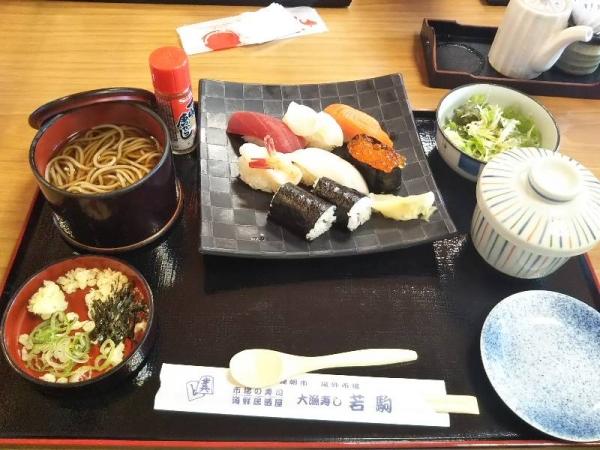 20190708_wakakoma