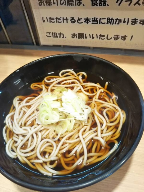 20191011_sobayamaokaya