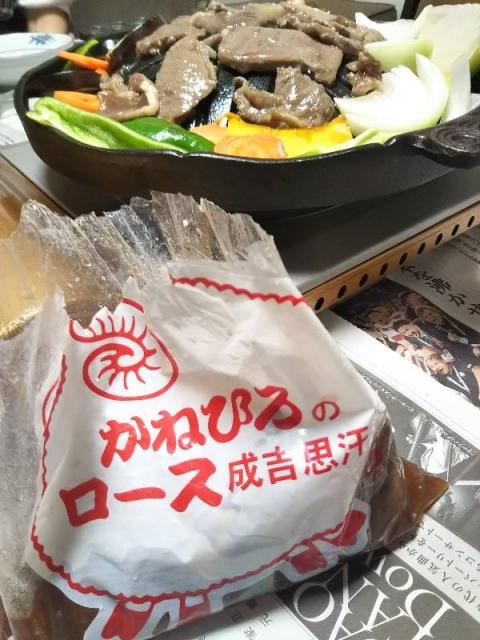20191104_kanehiro