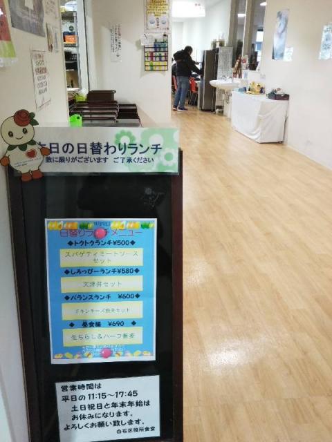 20191112_shiroishiward-office