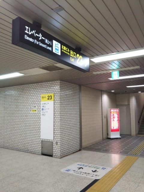 20200304_exit-23