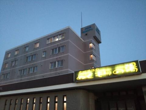 20200321_shiraoi2