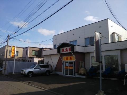 20200404_tokoen
