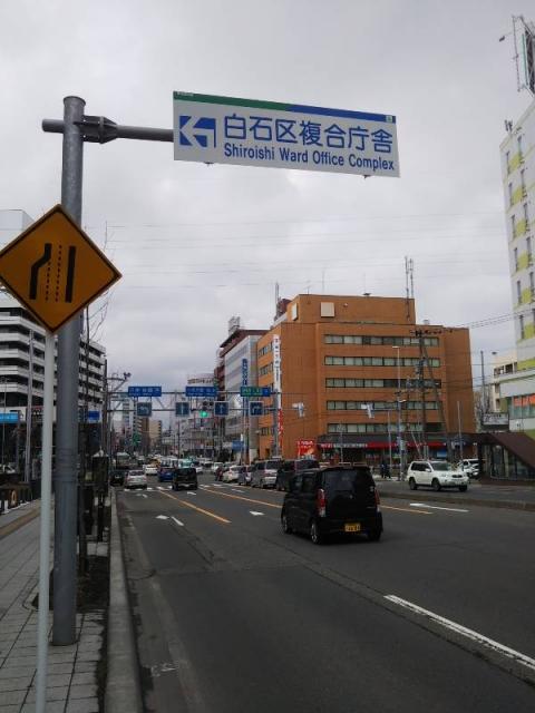 20200409_shiroishi
