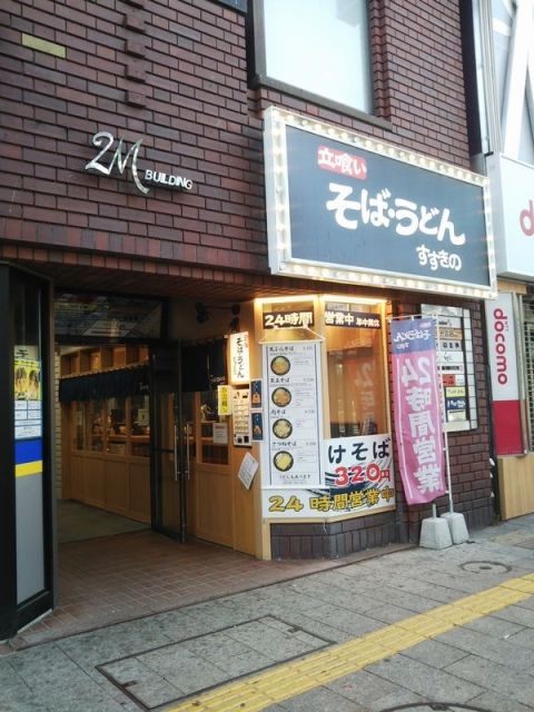 20200513_sobaudon-susukino