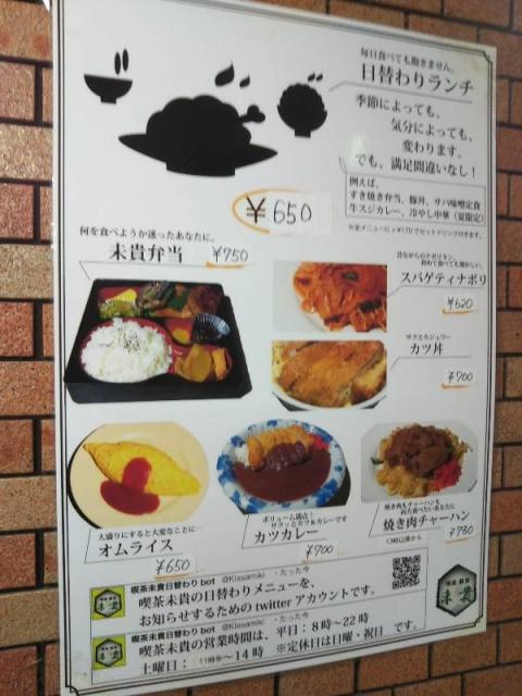 20200604_menu