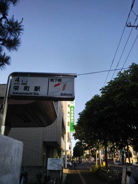 20200612_sakaemachi