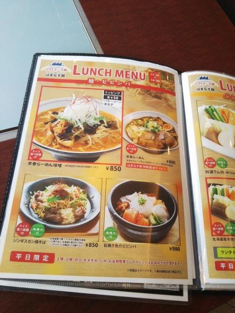20200626_noodle-menu