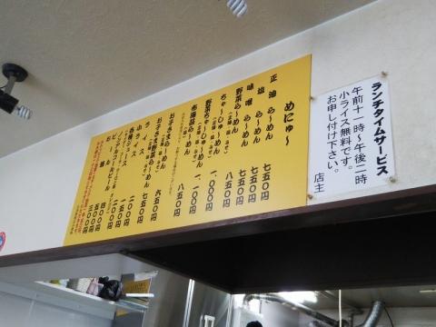 20200706_menu