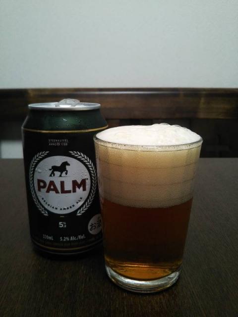 20200708_palm