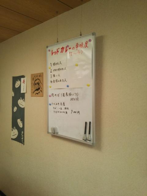 20200721_hoshinoya06