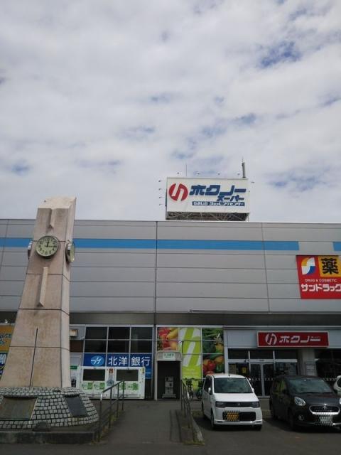 20200722_zuishin00