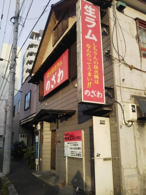 20200724_nozawa03