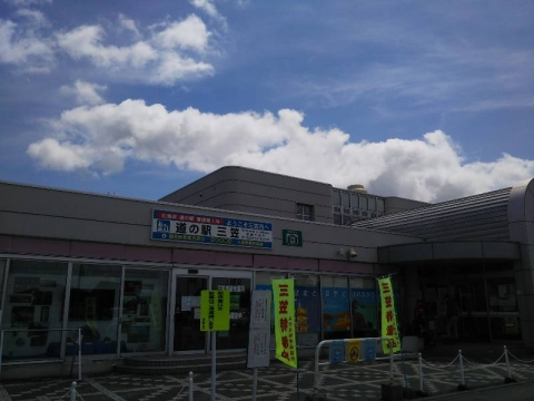 20200802_001-mikasa
