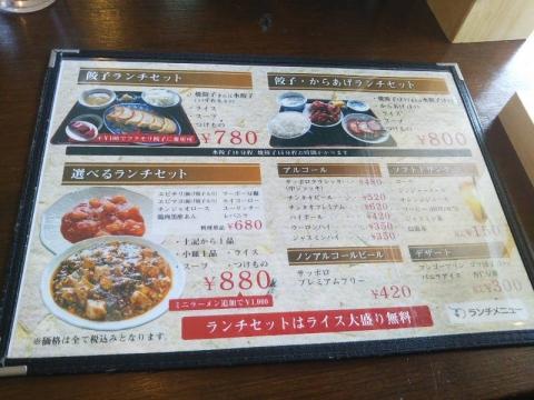 20200803_menu01