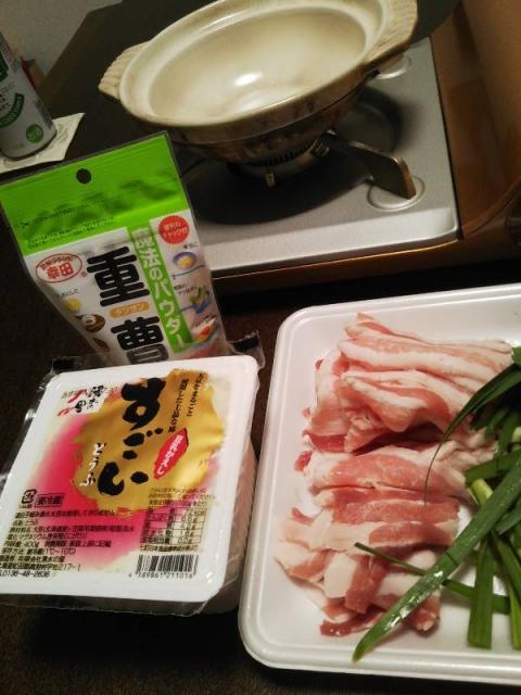 20200804_sugoi-tofu