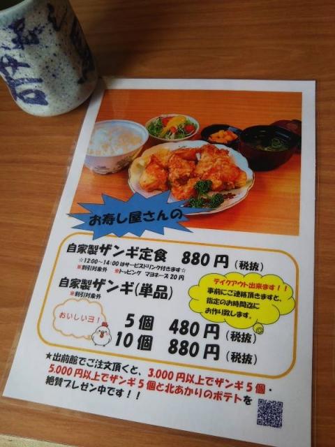 20200805_wakakoma-zangi