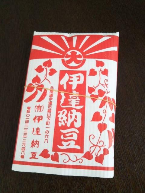 20200809_date-natto0