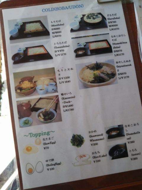20200813_ichifuku-menu