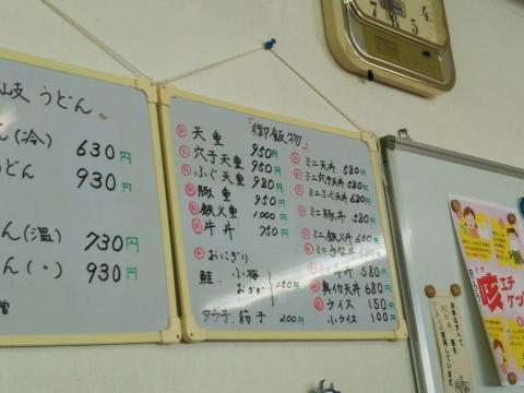 20200816_hirukawa-menu03