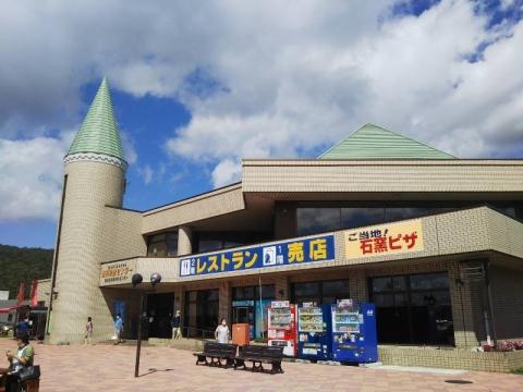 20200816_michinoeki-ashibetsu